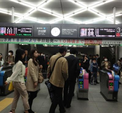 東急東横線渋谷駅改札