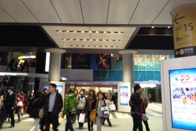 東急東横線ヒカリエ出口
