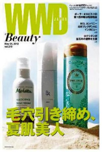 WWD_Beauty