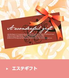 menu8.jpg